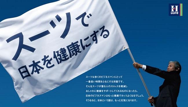 slide_main_nikkei
