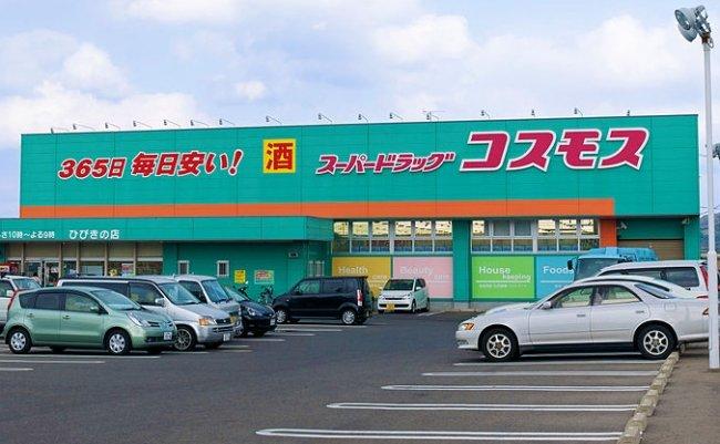 1024px-COSMOS_-_Kitakyushu_Hibiki_Store