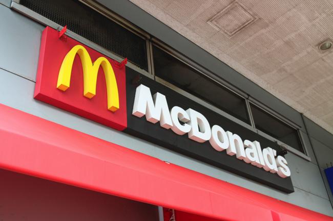 日本マクドナルド、どん底からの営業利益が200倍増。復活は本物か?