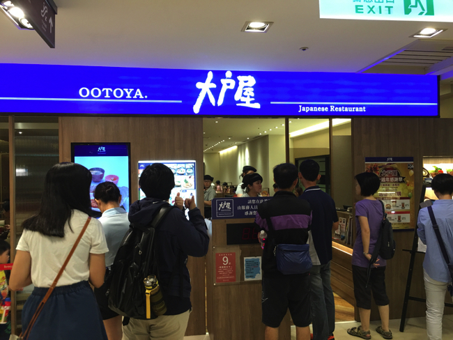 台湾で大成功。日本の外食チェーンが「味を変えず」に成功できる理由