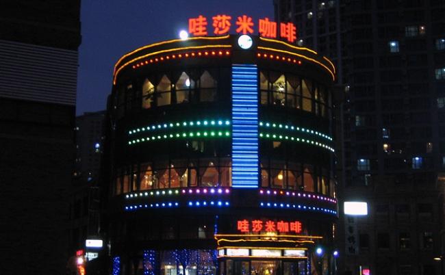 なぜ日系企業は結局、中国・大連に「出戻り」したがるのか?