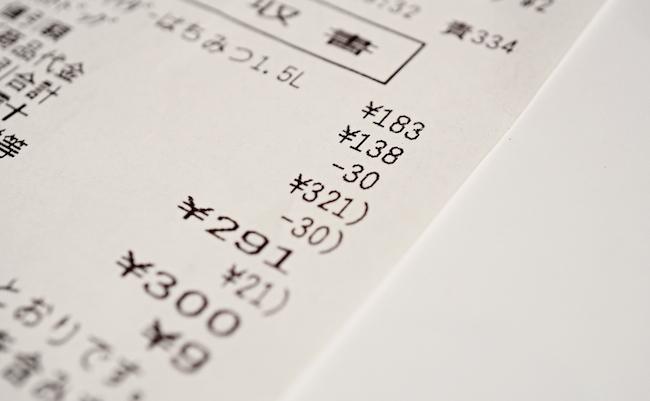 2019年に消費税10%へ。何が高くなり、何が変わらないのか?