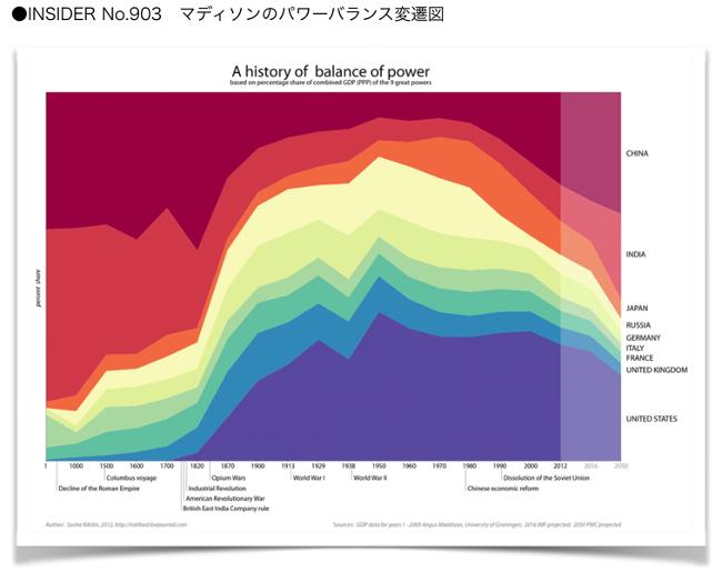 takano20170821-1