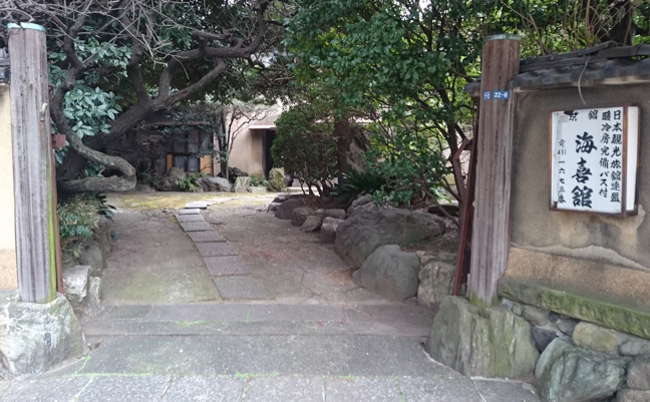 探偵が調査。積水ハウスから63億円を騙し取った「地面師」の黒幕