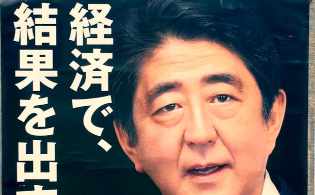地方で絶大な人気を誇る自民党が、「北海道」で支持されない理由