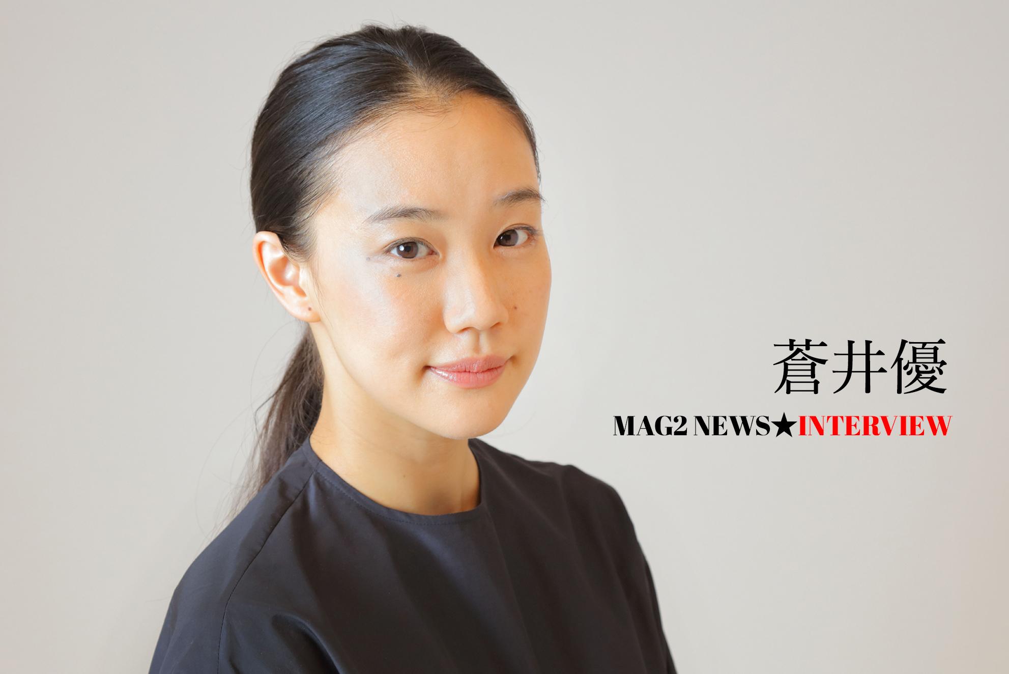 蒼井優インタビュー「女性は誰でも、嫌な女の素質を持ってますよね(笑)」