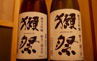 日本酒「獺祭」は、どんな常識を覆して倒産寸前から蘇ったか?