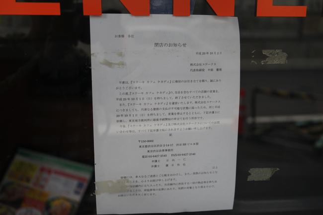 DSC03433 copy