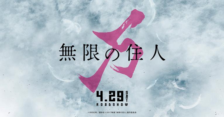 キムタク主演映画の反応が、日本とアメリカで「真逆」すぎた理由