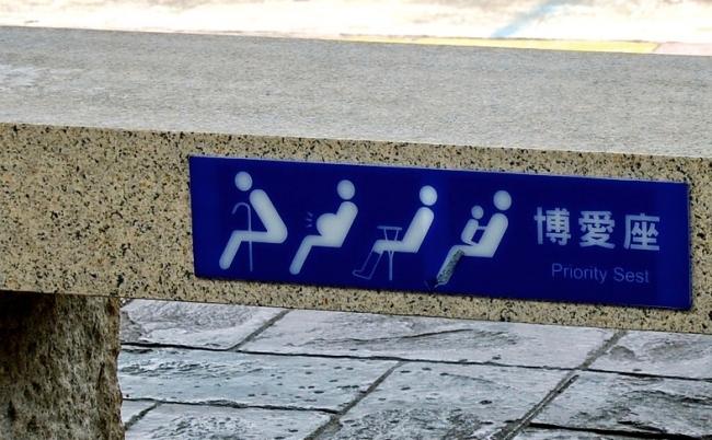 超「子ども好き」な台湾人に助けられた日本人の話にホッコリする