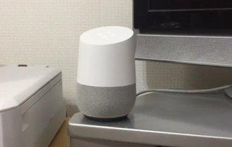 Google Homeに「ドラえもんの曲かけて」で、選曲に大爆笑!